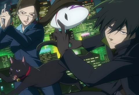 Hei, Mao, and Mizuk... I mean Misaki.