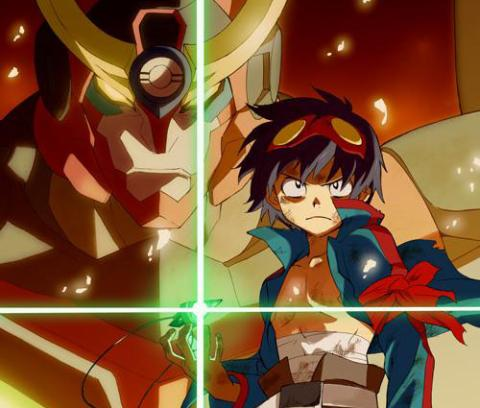 Tengen Toppa Gurren Lagan movie poster