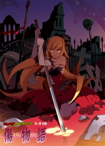 Before she was Oshino Shinobu, she was Kiss-Shot Acerola-Orion Heart-Under-Blade.