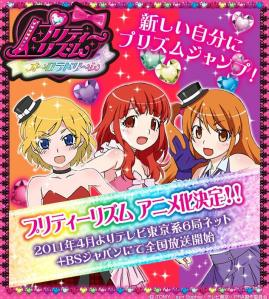 Pretty Rhythm Aurora Dream
