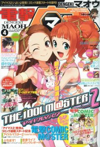 Idolmaster 2 Colorful Days